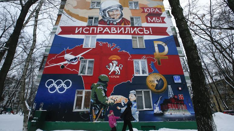 СТРАНА: Зеленский заявил, что без вклада Украины Гагарин не полетел бы в космос
