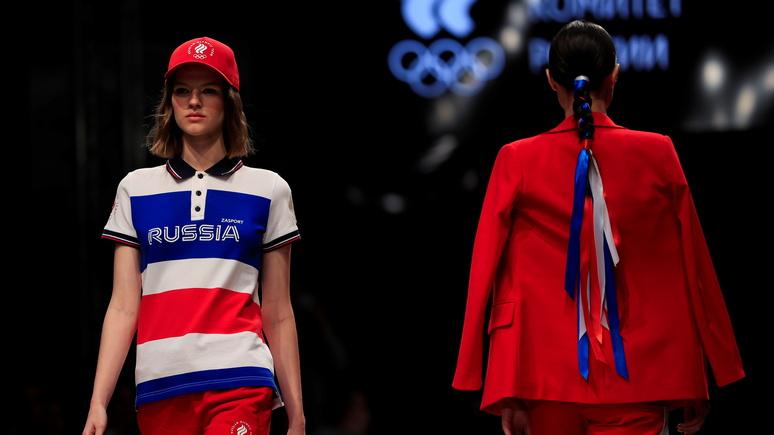 «Запретить!» — Der Spiegel пришёлся не по вкусу показ олимпийской моды в Москве
