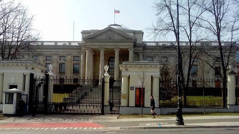 Radio Maryja: в Польше рассказали, на каких условиях станут партнёрами России