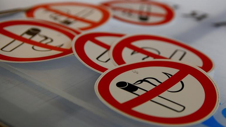 Guardian: Новая Зеландия планирует полностью запретить табак к 2025 году — ИноТВ