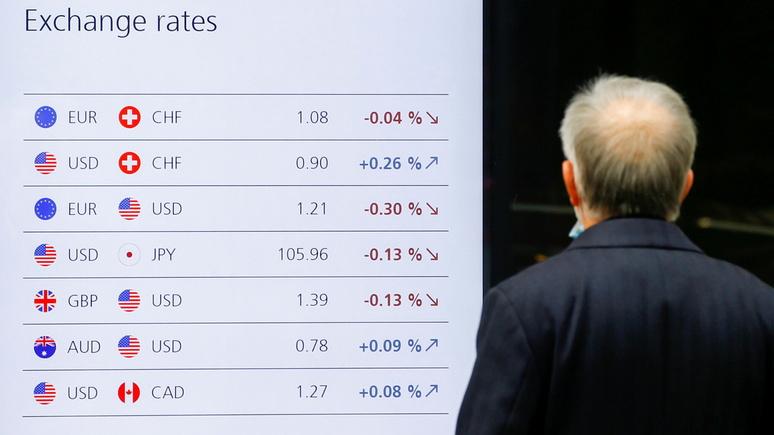 Американский экономист: «перегрев» экономики США спровоцирует «хаос»
