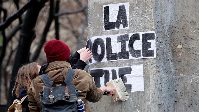 Le Figaro: «раньше нас оскорбляли, теперь убивают» — французские полицейские требуют покончить с пропагандой ненависти к правоохранителям
