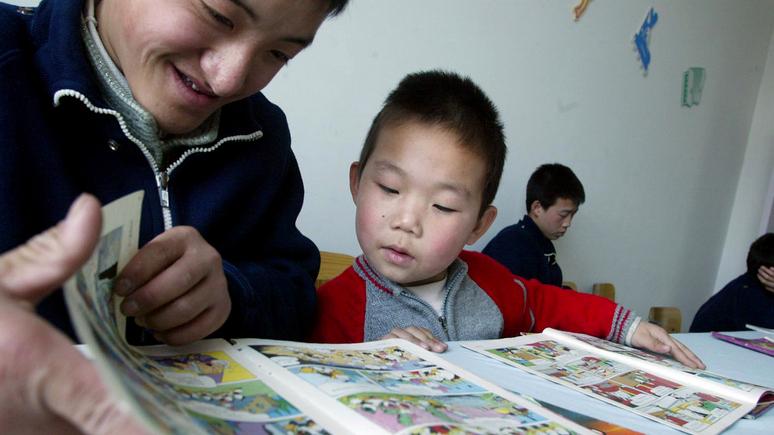 SCMP: в Китае надеются, что отмена запрета на третьего ребёнка поможет демографии