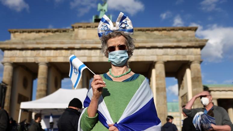 Die Welt: в ХДС призвали не давать гражданство антисемитам