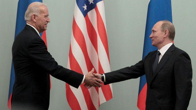 Обозреватель Time: Байден и Путин не будут притворяться, что приятны друг другу — но кое-каких договорённостей они могут и добиться