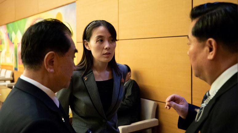 Bloomberg: сестра Ким Чен Ына раскритиковала подход Вашингтона к переговорам — ИноТВ