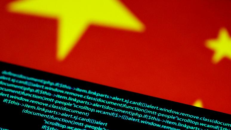 Fox News: Китай переоценивают, а США — первая кибердержава в мире, убеждены британские эксперты