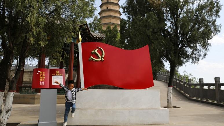 SCMP: китайским семьям разрешили иметь третьего ребёнка