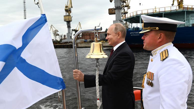 Bloomberg: Путин воспользовался парадом ВМФ, чтобы напомнить о военной мощи России