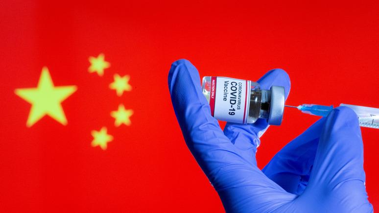 Hill: республиканцы полагают, что причиной пандемии стала утечка из китайской лаборатории