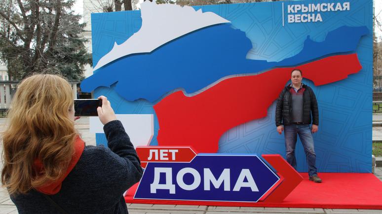 СТРАНА: Зеленский уверен, что Крым никогда не станет русским