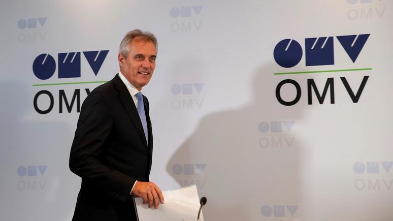 Глава OMV: Европе нужен газ, поэтому экономический союз с Россией неизбежен