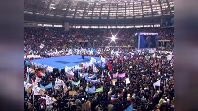 Участники митинга в Лужниках действительно проголосуют за Путина