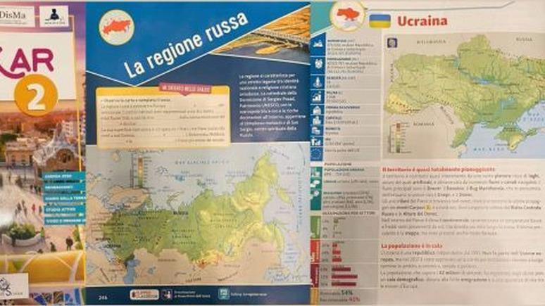 Главред: в итальянском учебнике Украину включили в состав России