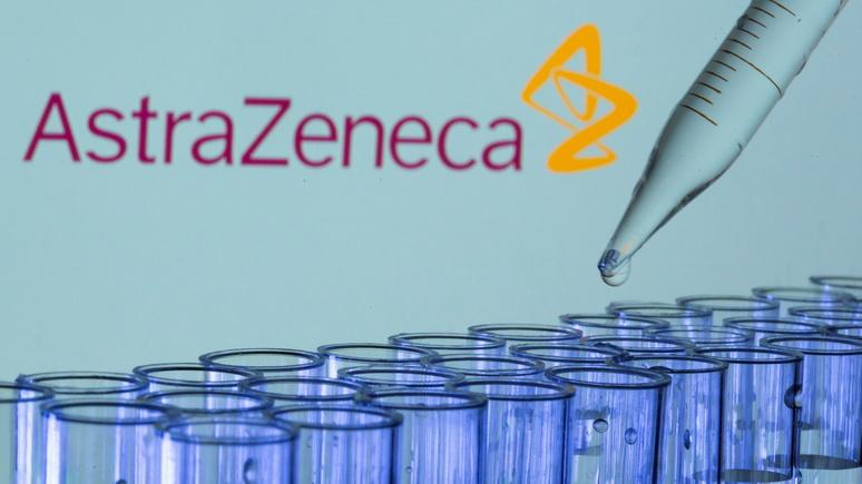 Telegraph: пропали впустую — Британия отправляет на свалку сотни тысяч вакцин AstraZeneca