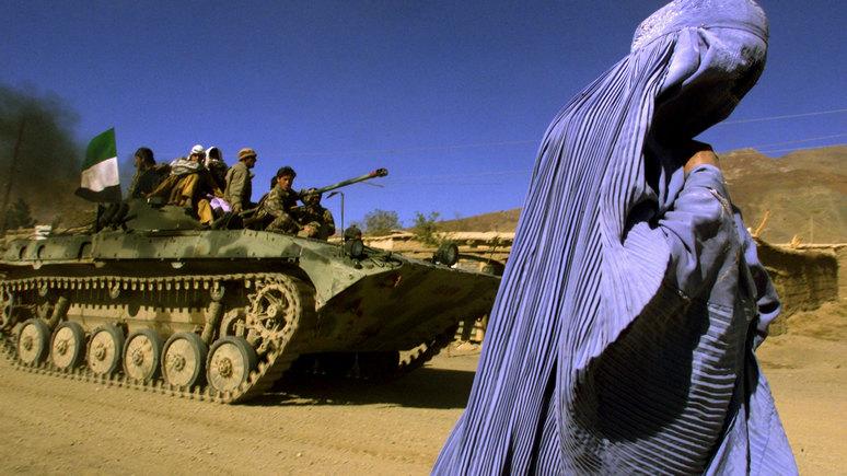 Демократия идёт против ветра: DN подвела итоги войны в Афганистане для Швеции