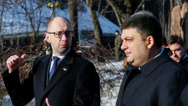 «Трое из ларца»: «Вести» выяснили, как Гройсман, Яценюк и Аваков будут возвращаться в политику