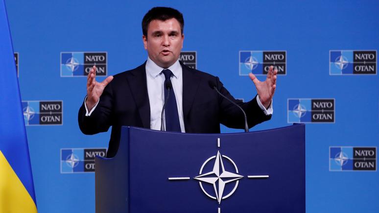 Климкин: между Украиной и Россией возможен только «гибридный мир»