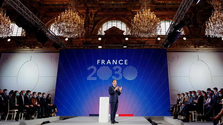 Le Figaro: по плану Макрона Франция вернёт себе былое величие за 10 лет