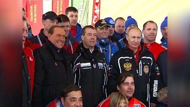 Берлускони отпраздновал победу Путина в Сочи