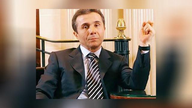 Соперник Саакашвили сколотил состояние в России