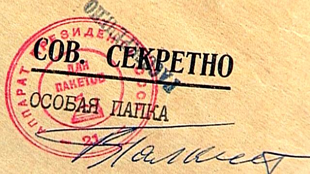 Россия возвращает Польше последние «бумажные» долги