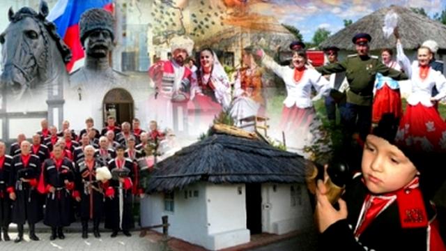 Казачьи дружины наведут порядок на Кубани