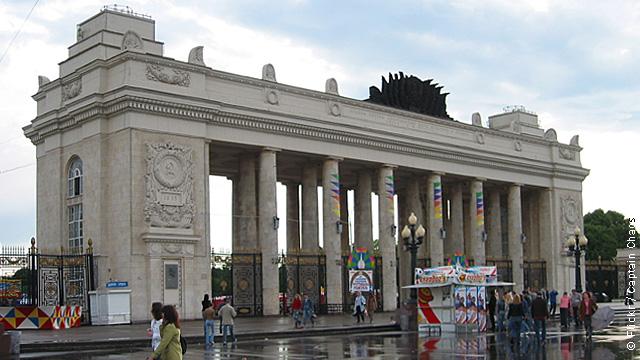 Несогласным в Москве указали  на место для несанкционированных митингов
