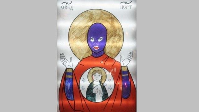 Новосибирский художник хочет продать «икону» Pussy Riot с молотка