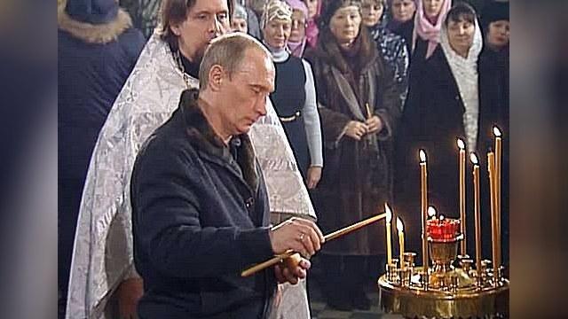 Путин сделал ставку на консервативную Россию