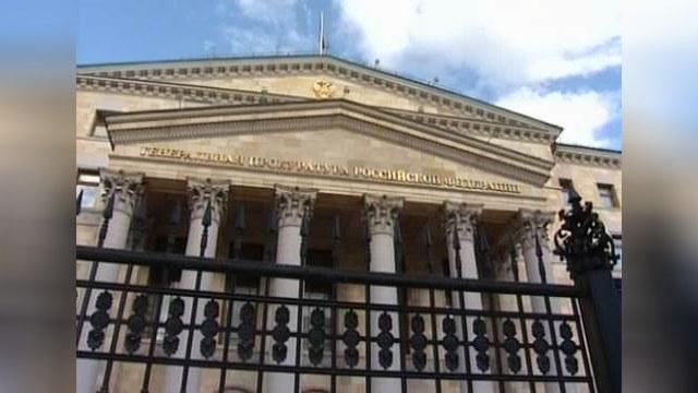 Генпрокуратура требует проверить факты из «Анатомии протеста – 2»