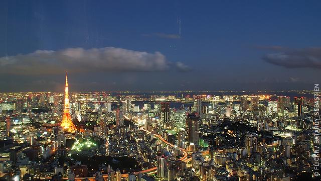 Токио пытается заручиться поддержкой Москвы в японо-китайском конфликте