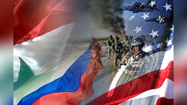 Россия не намерена уступать США  Ближний Восток