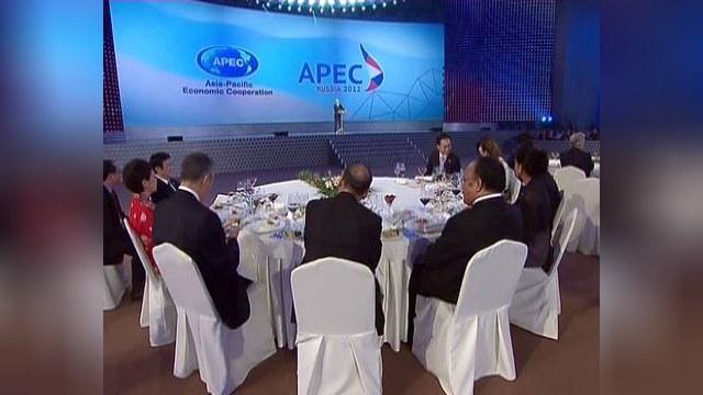 «Дело АТЭС» должно показать, что власти не забывают о коррупции