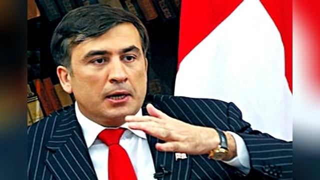 Саакашвили: Грузия не вернется под влияние России