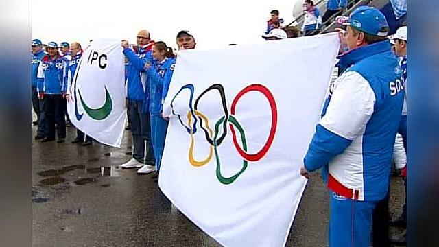 ZDF: Олимпиаду в Сочи не испортит даже плохая погода