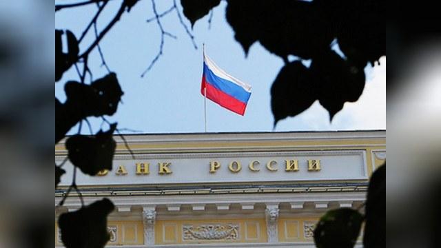 Центробанк: В 2013 году темпы роста российской экономики составят 3,6%
