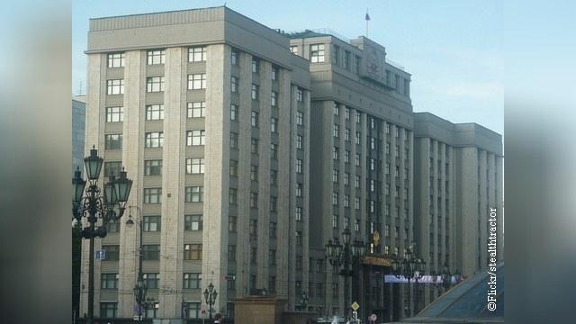 За «закон Димы Яковлева» проголосовал покойный депутат