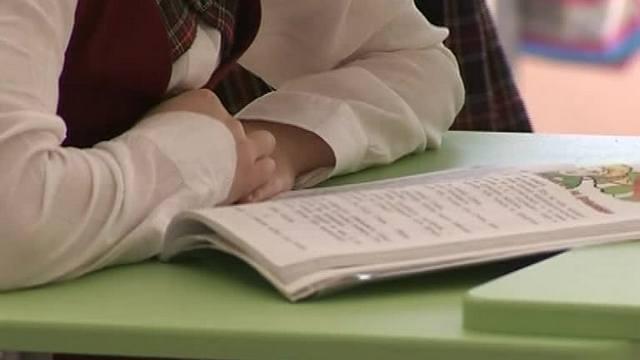 Госдума поддержала законопроект о тестировании школьников на наркотики