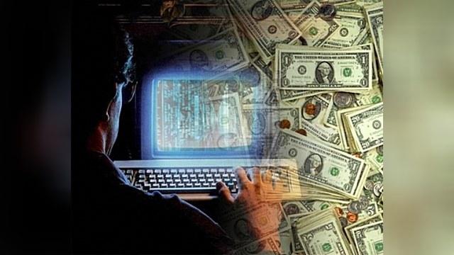 Российский хакер сознался в ограблении американских банков
