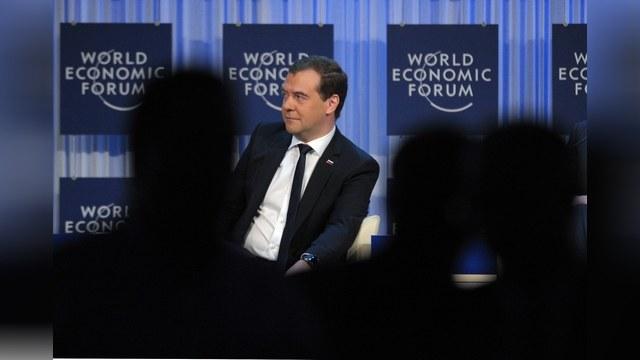 Welt Online: Давос сказал Медведеву: «Не верю!»