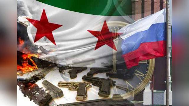 Дамаск: Россия продолжает поставлять оружие Сирии
