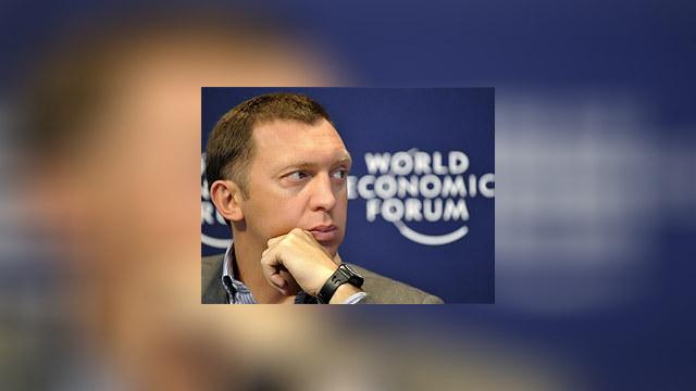 Дерипаска: рост в России начнется на внутреннем рынке