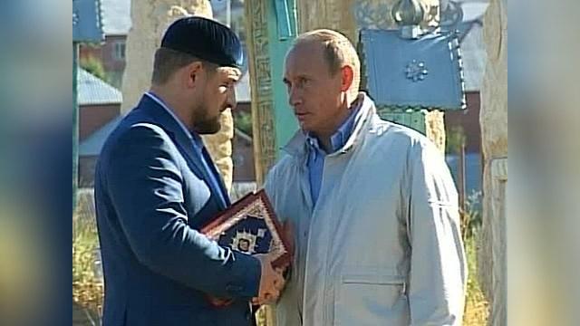 Москва - Грозный: деньги в обмен на стабильность