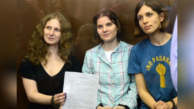 Власти подвергли Pussy Riot обработке «российской зоной»