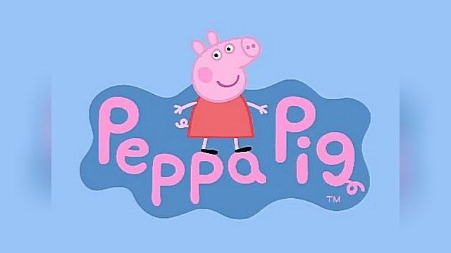 Свинка Пеппа отправляется на заработки в Россию