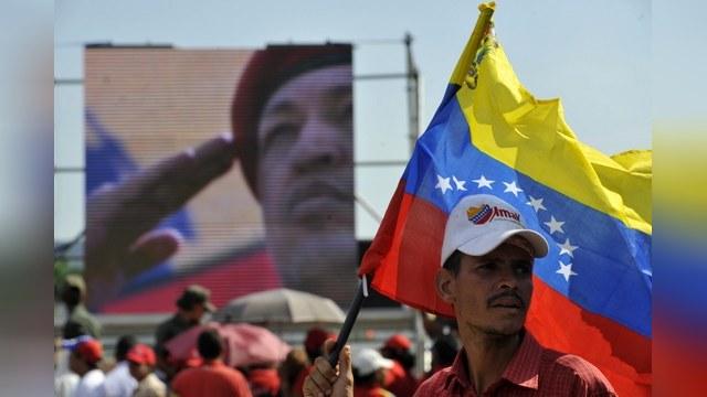 Российские эксперты считают, что тело Чавеса забальзамировать не удастся