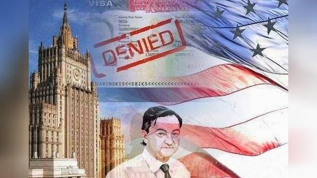 РФ и США «померились списками» и вспомнили Кеннеди