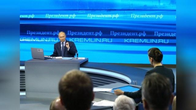 France 24: Острые вопросы на «прямой линии» вряд ли смутят Путина