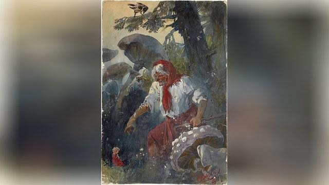 «Баба Яга» покорила Италию